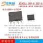 YX861A SOP-8 DIP-8 太阳能灯串驱动器控制IC LED芯片 裕芯 现货