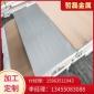 现货销售2205双相钢板 双相不锈钢板 F51冷轧不锈钢板  F60热轧不锈钢板