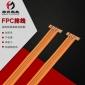 fpc排��S家定制柔性�路板FPC�板�D接排�按�I�路板定制
