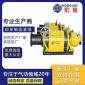 风动绞车操作方式 绞车厂家 如东宏信 大量现货供应 可现场试机 船用系泊绞车